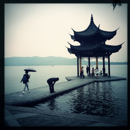 Zhejiang, China